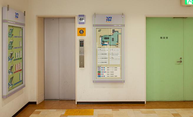 アスタプラザ3階北入口エレベーター
