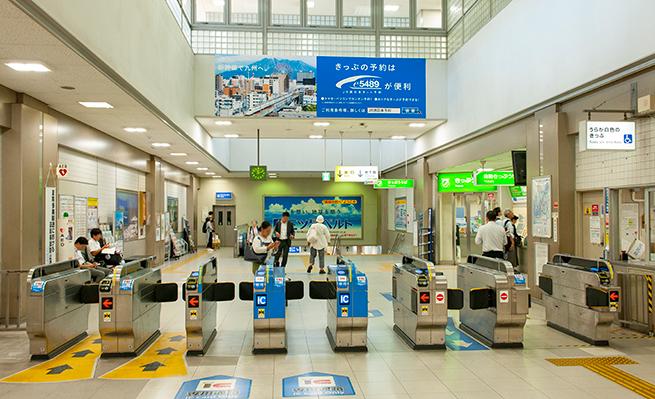JR新長田駅改札