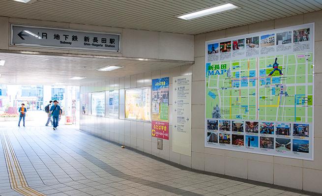 R新長田駅南出口